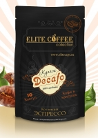 Кофе в капсулах Elite Coffee Decafo