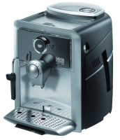 Кофемашина Gaggia Platinum Event