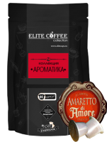 Кофе в капсулах Elite Coffee коллекция Ароматика Амаретто