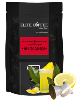 Кофе в капсулах Elite Coffee коллекция Ароматика Лимончелло