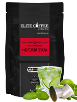 Кофе в капсулах Elite Coffee коллекция Ароматика Мохито